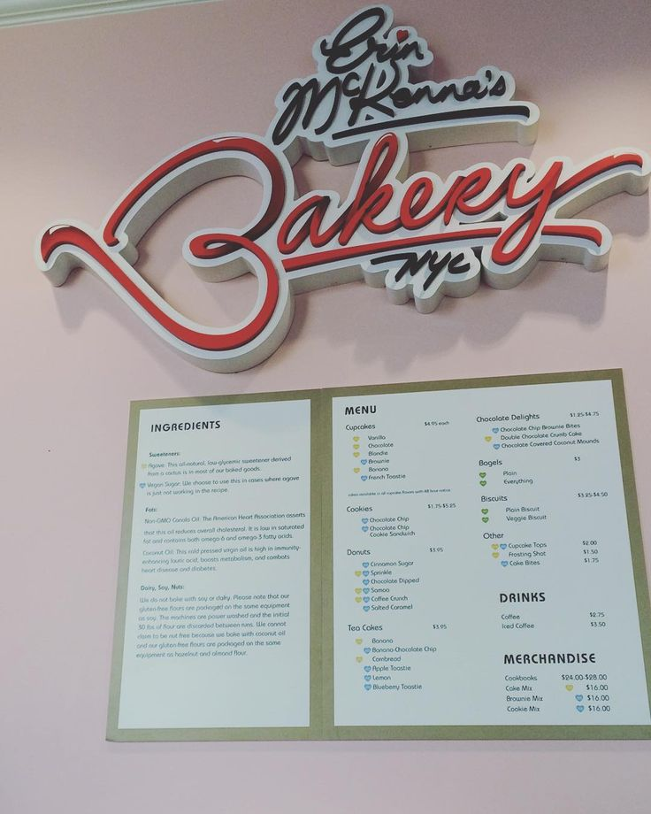 This wonderful bakery #erinmckennabakeey is safe for allergies!! It's gluten free soy free but free lactose free. The food is amazing also check it out next time you're at #disneysprings #bakeryny #erinmckenna #glutenfree #celiac #lactosefree #soyfree #milkfree #florida #nutfree #allergyfriendly #allergysafe #safefoods #food #disneytip #disney #review #foodreview #storereview #10/10 by loraacat