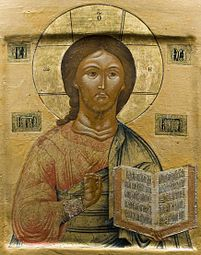 WLANL - Pachango - Catharijneconvent - Christus Pantokrator.jpg