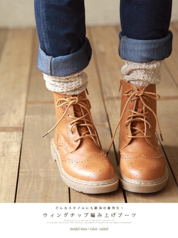 Para subir de rango atuendo siempre feliz ♪ * Diseño universal compatible con cualquier botas de coordinación [Rakuten] ☆ ala punta botas *: soulberry
