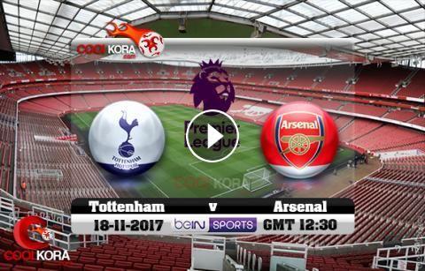 مشاهدة مباراة آرسنال وتوتنهام اليوم 18-11-2017 في الدوري الإنجليزي: مشاهدةمباراةآرسنالوتوتنهامArsenal vs Tottenhamفي الدوري الانجليزي…