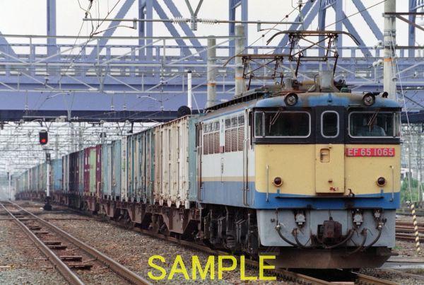 ☆JPGdata[EF65-1000貨物(名古屋・静岡エリアJR貨物色)10]☆_画像1