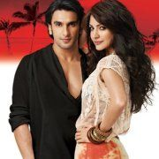 Still of Anushka Sharma and Ranveer Singh in Ladies vs. Ricky Bahl (2011)