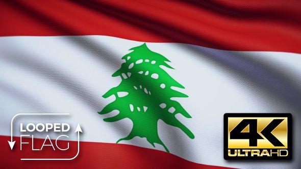 Lebanon Flag 4K