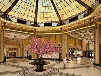 Fairmont Peace Hotel (Shanghai, China) | Expedia.com.au