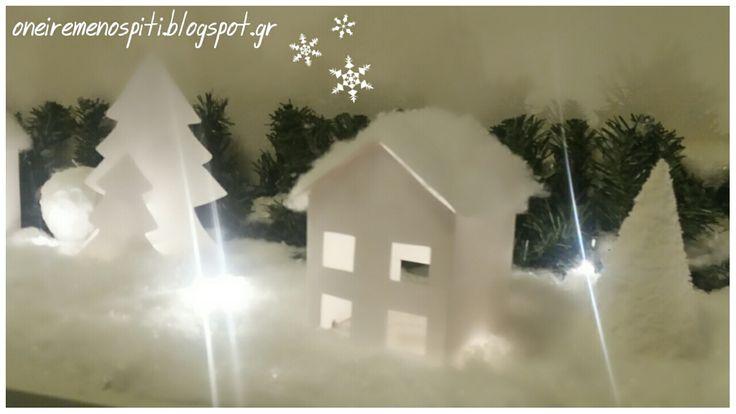 Ονειρεμένο Σπίτι: Ένα χιονισμένο χριστουγεννιάτικο χωριουδάκι για το σπίτι σου