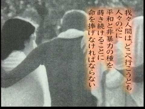 21世紀への伝言4/5【非暴力・不服従】ガンジーとキング牧師 - YouTube