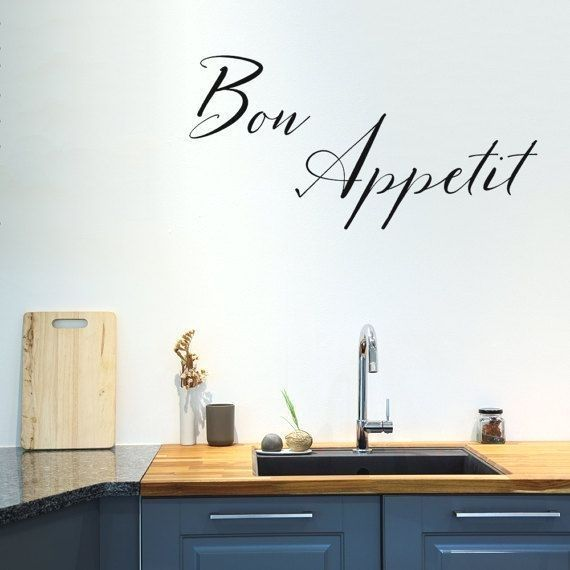 bon appetit kitchen decal wall decal kitchen sticker back splash decor wall quote mural on kitchen decor quotes wall decals id=84856