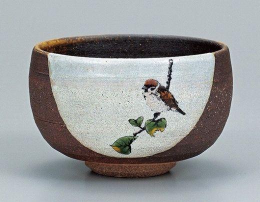 Cerámica japonesa de té japonés Tazón Kutani Ware para  Té Verde