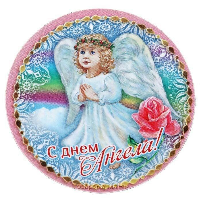 Открытки с днем ангела ираида, картинки дембелем