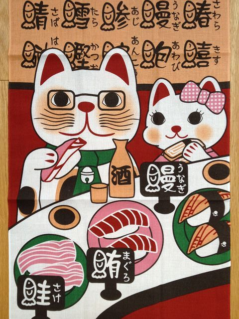 Maneki Neko Tenuguis (30 x 90 cm) available at www.karlottapink.com