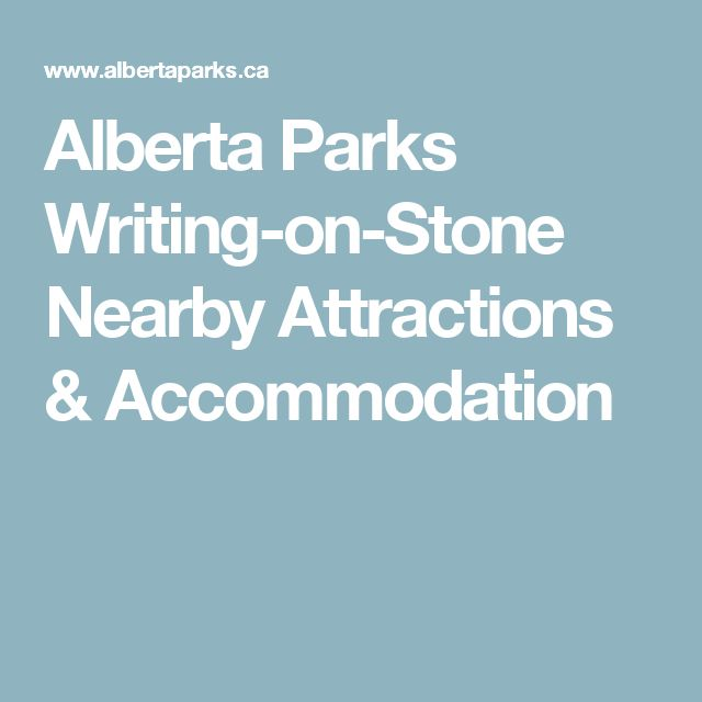 Alberta Parks  Writing-on-Stone  Nearby Attractions & Accommodation