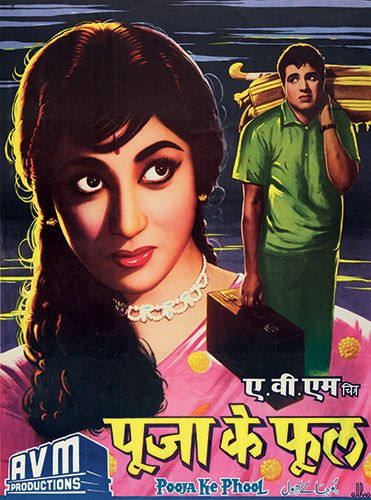 Vintage poster for 'Pooja Ke Phool' (1964) from: The art of Bollywood | The Guardian
