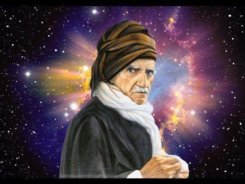 Cemâleddin Hocaoğlu (Kaplan)  Bediuzzaman Said Nursi  - Yozgatnur
