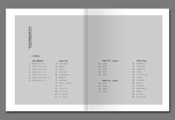 日本书籍目录排版_360图片