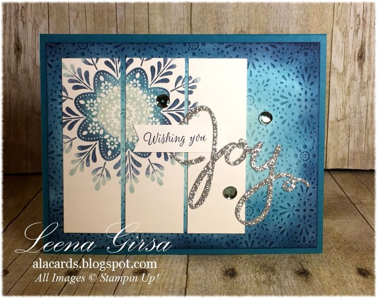 Happy Monday! Today is the final day of Stampin' Up's big Online Extravaganza Sale. There are special 24-hr deals available today only. C...
