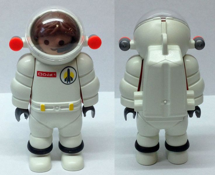 playmobil special astronaut space moon rocket toys figures shuttle rare new 2015 #PLAYMOBIL