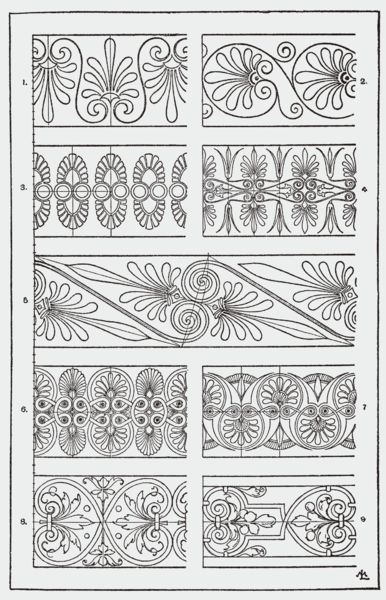 "1 & 2   From, ""A Handbook of Ornament"". 1898 by Franz Sales Meyer."