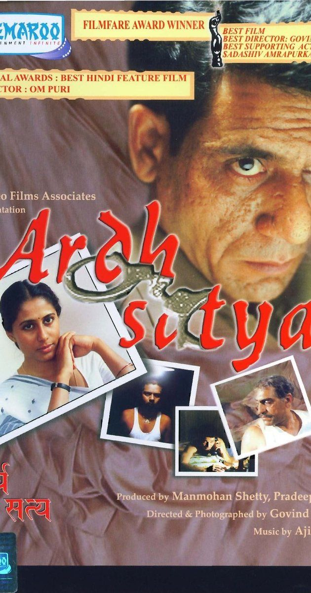 Directed by Govind Nihalani.  With Om Puri, Smita Patil, Amrish Puri, Shafi Inamdar. A newly appointed police rookie deals with corruption, romance, and brutality.