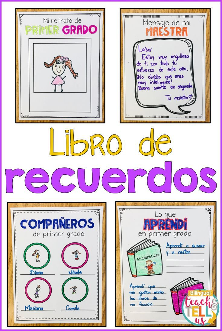 End of the year activities in Spanish for the first grade classroom. A memory book with many worksheets, projects, and writing ideas. This memory book in Spanish will allow reflection from your students and will provide activities during your end of year party. Excellent for dual language, bilingual students. Libro de recuerdos en español para alumnos de primer grado en el fin del año escolar. Da a tus alumnos un regalo inolvidable. Excelente para niños en el programa dual - dual language…