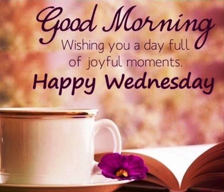 Good Morning Quotes Quora : Best good morning wednesday wishes with images http