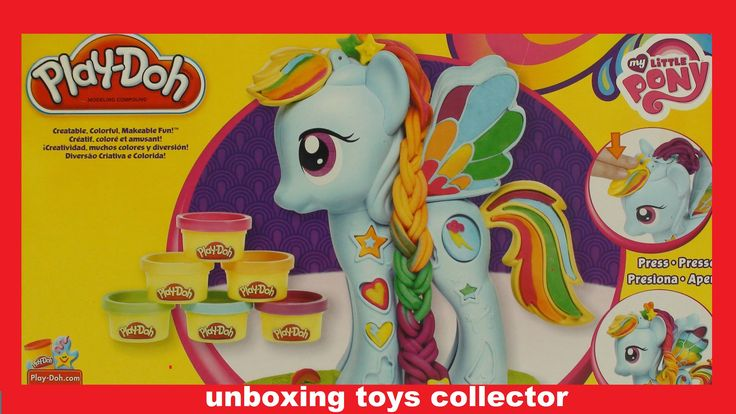 Play-Doh My Little Pony Funtoys Review MLP Rainbow Dash style salon Lear...