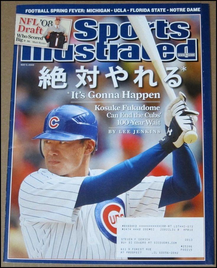 5/5/2008 Sports Illustrated Kosuke Fukudome Chicago Cubs NFL Draft Matt Ryan