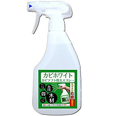 Amazon.co.jp: カビソフト除去スプレー(木材・畳・布団などの色落ちする材質用「布製品の色柄物は使用不可)(03kabi): ホーム&キッチン