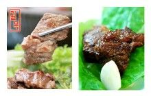 S$18.87 - $18.87 For $26.95 Dining Voucher For Authentic Korean BBQ Buffet   Free Flow Drinks @ The Corner Place Korean BBQ!. | www.Coupark.com - All Best Discount Deals in Singapore