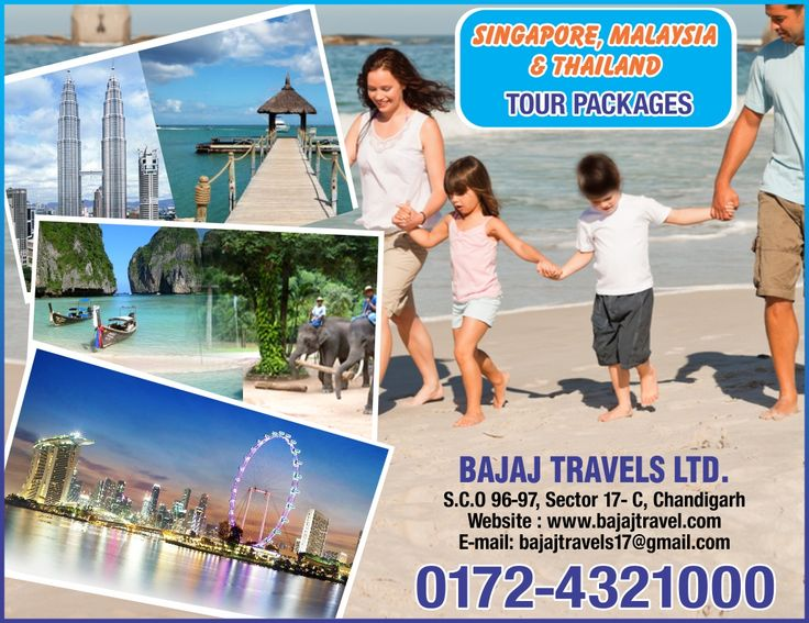 Holiday Packages agent in Chandigarh Call us 0172-4321000