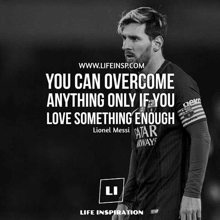 Do you love something bad enough? #lionelmessi #messi #quotes