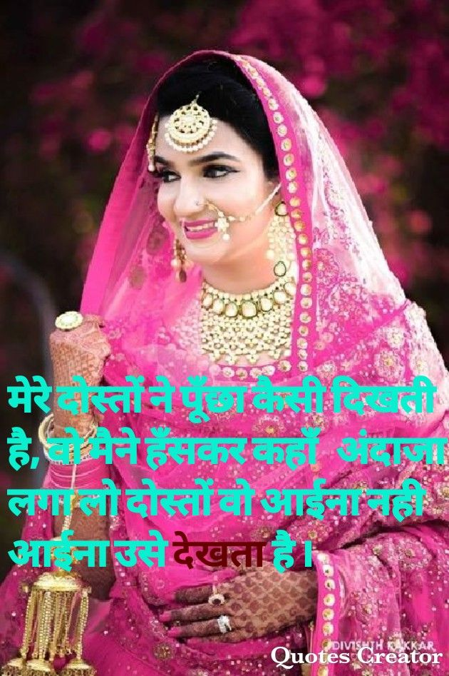 Beautiful Bridals By Rajni On Beautiful Pic All Punjabi Hindi