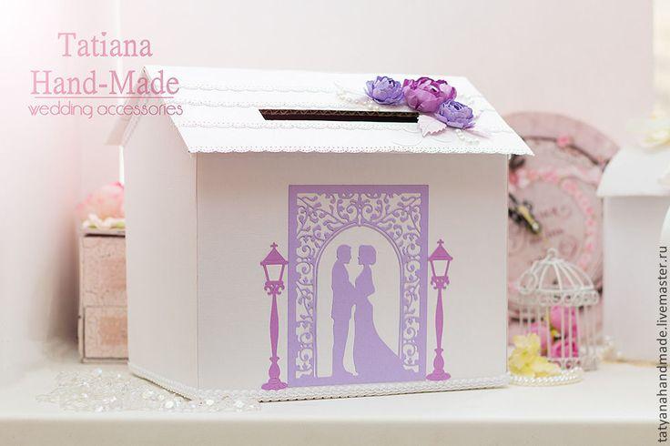 Свадебный сундучок - домик для денег - Tatiana Hand-Made - Ярмарка Мастеров