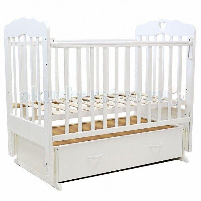 Детская кроватка Топотушки Виолетта-6 (поперечный маятник) с сердечком  Удобная и функциональная детская кроватка «Виолетта-6» предназначена для новорожденных детей и используется до 4-5 лет. Изготовлена на современном оборудовании по итальянской технологии из натурального экологически чистого массива березы, что обеспечивает прочность и долговечность. Высокое качество отделки, сохраняющее природный рисунок дерева. Для окраски применяются лаки, не содержащие вредных для здоровья ребенка…