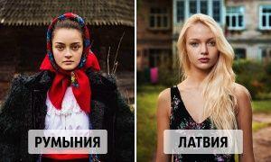 Фотограф показал красоту женщин совсего мира