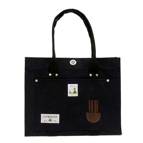 【ムーミン】犬印鞄 純綿帆布トートバッグ中(BK)