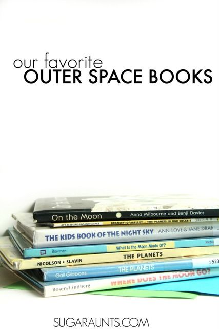 Outer space books for kids. Galaxy books, stars, planets, interactive learning space books that kids will love in a space theme.