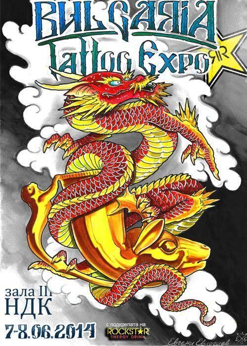 Bulgaria Tattoo Expo | Tattoo Filter