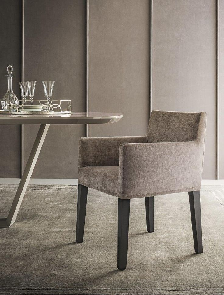 QUADRA chair design Marco Boga  More on http://www.casamilanohome.com/en/collection/products/chairs