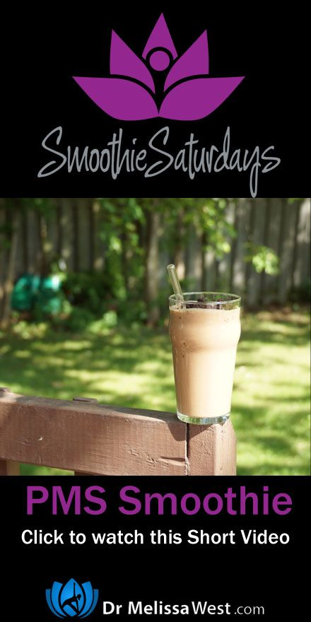 Brownie Batter Smoothie aka the PMS Smoothie