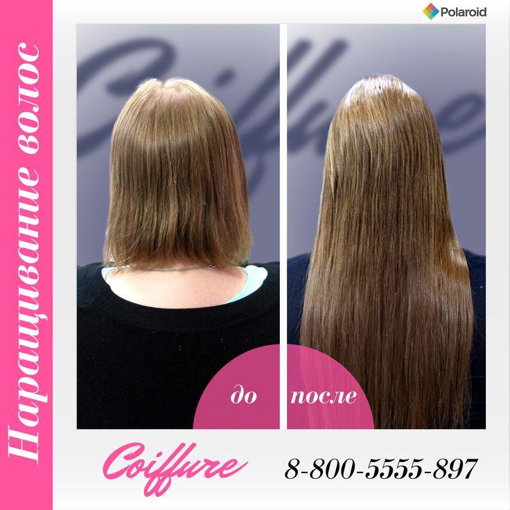Моя работа: до и после. Записаться на наращивание волос в Москве можно по телефону:  8 (499) 703 31 06!  Наш сайт: hochu-narastit-volosy.ru.   Хочу нарастить волосы!   #волосы #прическа #девушка #стиль #наращиваниеволос #красота #hair #hairstyle #longhair