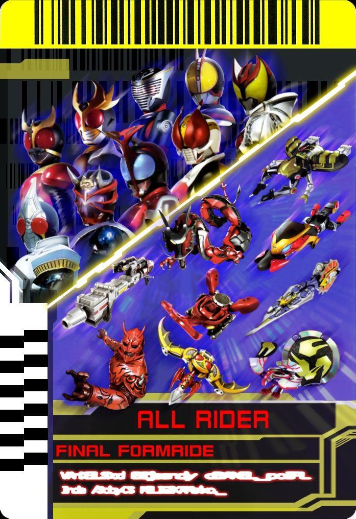 Rider Cards Kamen Rider Wiki Fandom Kamen Rider Rider Kamen Rider Kabuto