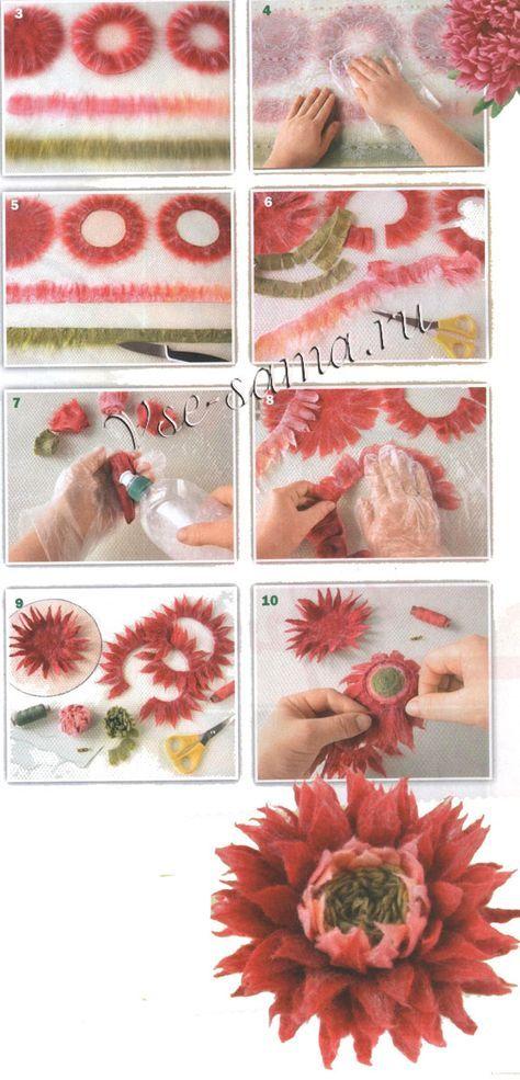 Валяние цветка - астра, рис. 3-10