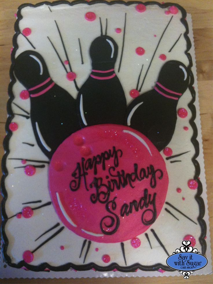 bowlers+birthday+cake | bowling party | Party Planning - Bowling