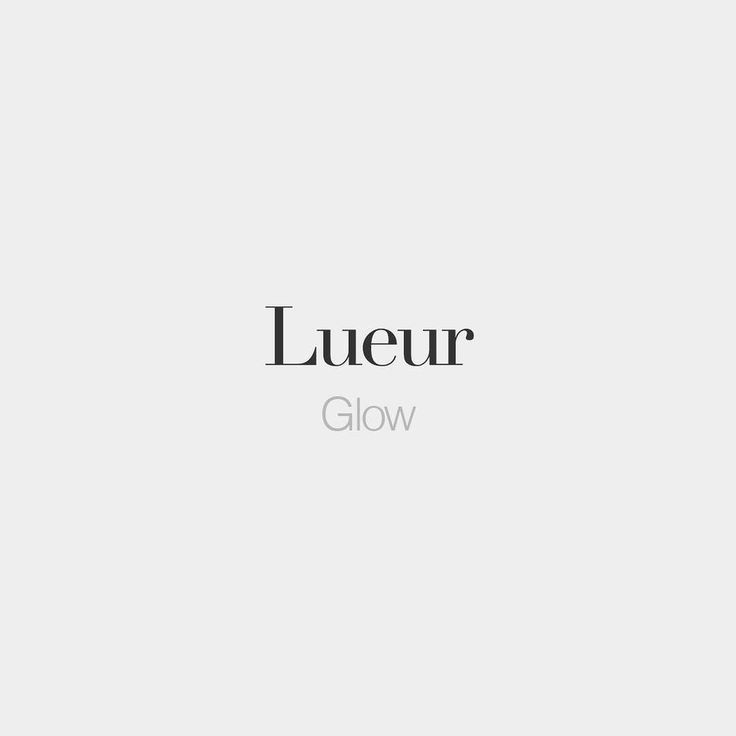 French Words — Lueur (feminine word) • Glow • /lɥœʁ/