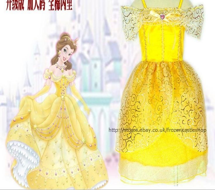GIRLS KIDS YELLOW BELLE BEAUTY & THE BEAST DISNEY PRINCESS FANCY DRESS COSTUME #CasualParty