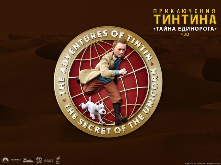 Images of Happy 86th Birthday Tintin - #SC