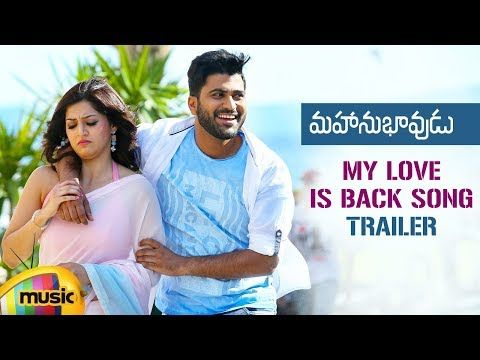 (5) My Love Is Back Song Trailer   Mahanubhavudu Movie Songs   Sharwanand   Mehreen Pirzada   Thaman S - YouTube