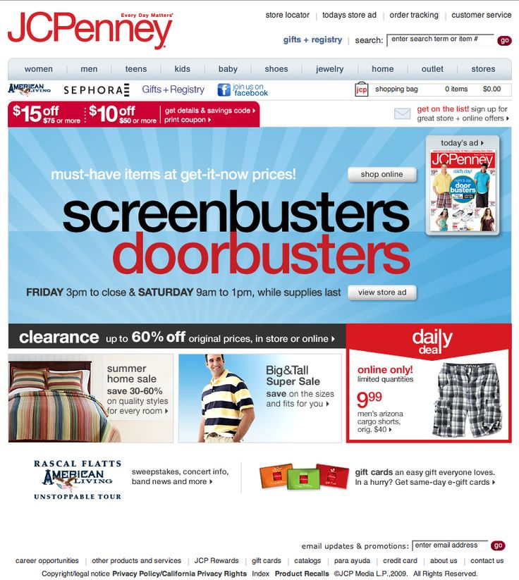Screenbusters/Doorbusters 2009 Home Page Design