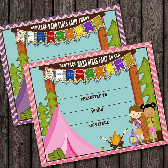 Girls camp certificate girls camp awards by AmysSimpleDesigns