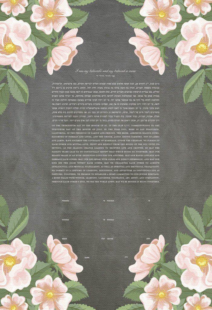 Bookcloth Ketubah - Blooming Roses